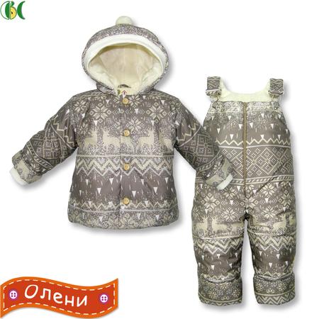 Комплект: куртка + комбинезон